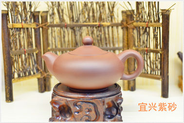Yellow Yixing Zisha Purple Clay Teapot Set With Cups Gift Box Package
